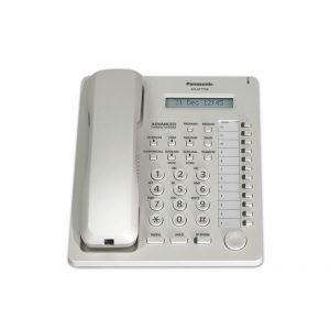 تلفن هایبرید پاناسونیک مدل KX-AT7730